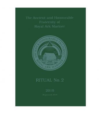 Ram Ritual No.2